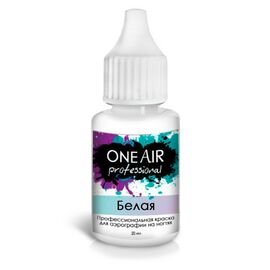 OneAir Professional White Базовая краска для аэрографии на ногтях БЕЛАЯ, 20 ml #1