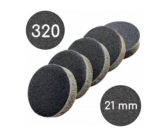 The Pilochki Сменный БАФ для диска, 21 mm, черный, 320 грит, НАБОР 50 шт #1