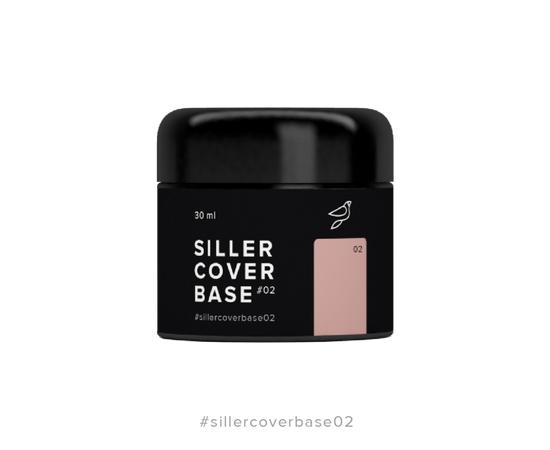 SILLER Cover Base № 2, 30 ml #1