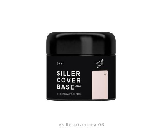 SILLER Cover Base № 3, 30 ml #1