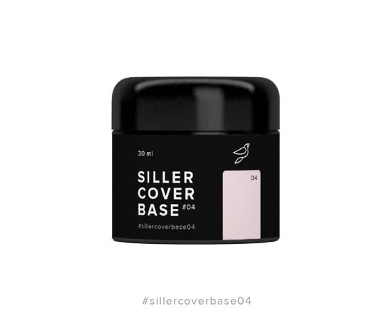 SILLER Cover Base № 4, 30 ml #1