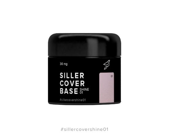 SILLER Cover Shine Base № 1, 30 ml #1