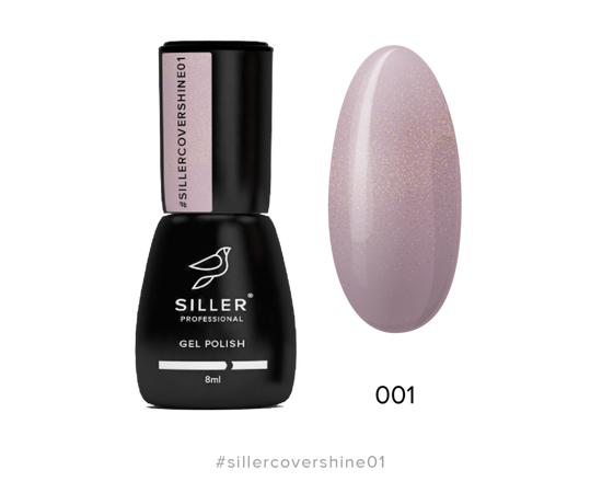 SILLER Cover Shine Base № 1, 8 ml #1