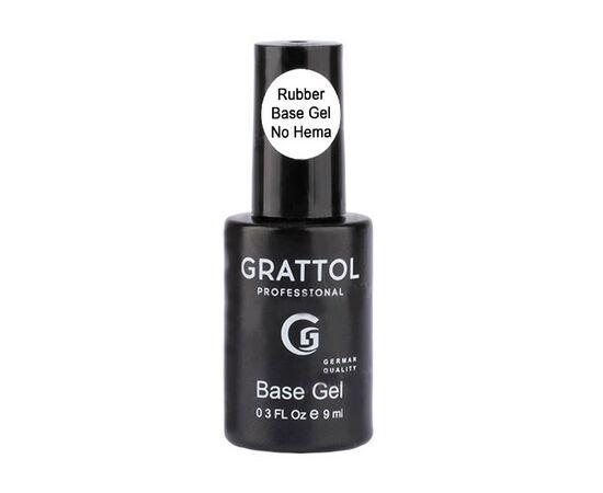 GRATTOL Rubber Base База каучуковая No Hema, 14-free, 9 ml #1