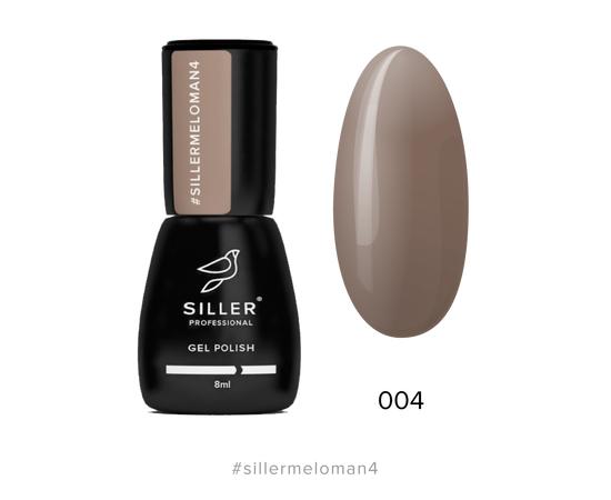 Гель лак Siller Meloman №04, серо-коричневый, 8 мл #1