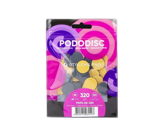 STALEKS Сменные файлы на мягкой основе для диска PODODISC PRO M, Ø 20 mm, 320 грит, НАБОР 50 шт #1