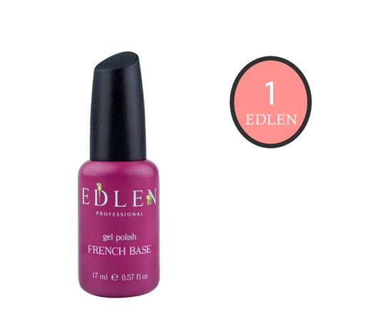 EDLEN Камуфлирующая база French base № 1 Розовый нюд с шиммером, 17 ml #1