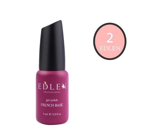 EDLEN Камуфлирующая база French base № 2 Бледно-розовая с шиммером, 9 ml #1