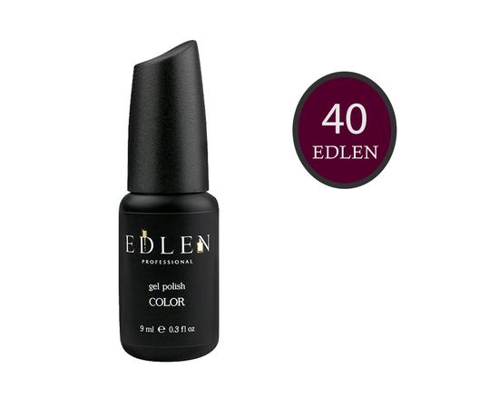 EDLEN Гель-лак № 40, баклажан, 9 ml #1