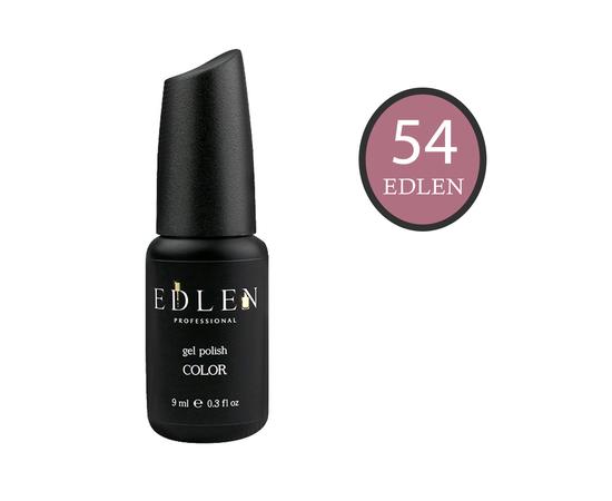 EDLEN Гель-лак № 54, лилово-бежевый, 9 ml #1