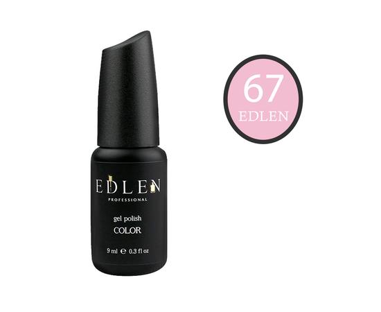 EDLEN Гель-лак № 67, розово-персиковый, 9 ml #1