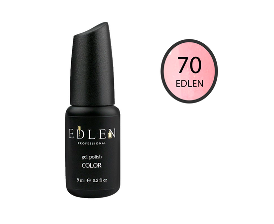 EDLEN Гель-лак № 70, персиково-розовый с шиммером, 9 ml #1