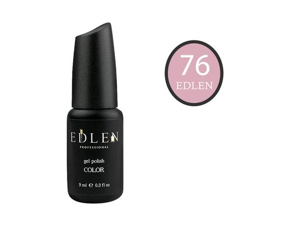 EDLEN Гель-лак № 76, бежево-розовый, 9 ml #1