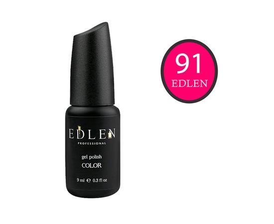 EDLEN Гель-лак № 91, розовая фуксия, 9 ml #1