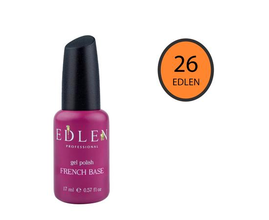 EDLEN Цветная база Color Base № 26 Оранжевая, 17 ml #1