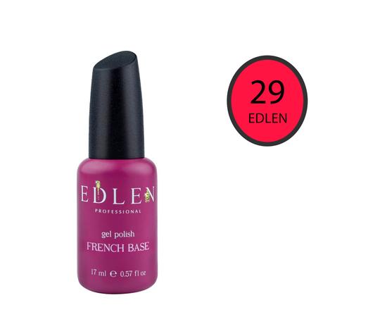 EDLEN Цветная база Color Base № 29 Красный неон, 17 ml #1