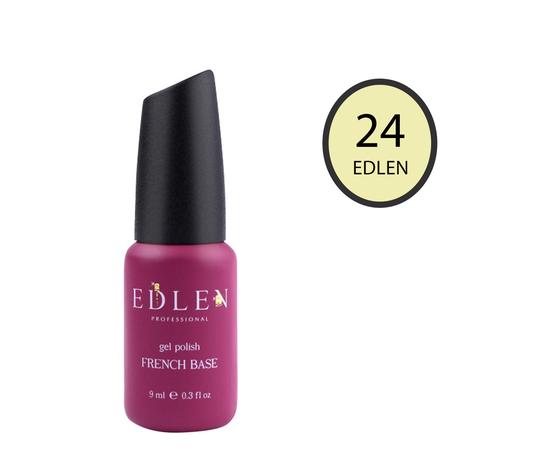 EDLEN Цветная база Color Base № 24 Лимонно-кремовая, 9 ml #1