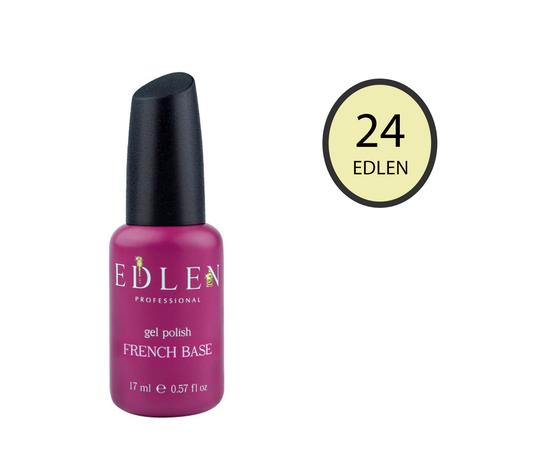 EDLEN Цветная база Color Base № 24 Лимонно-кремовая, 17 ml #1