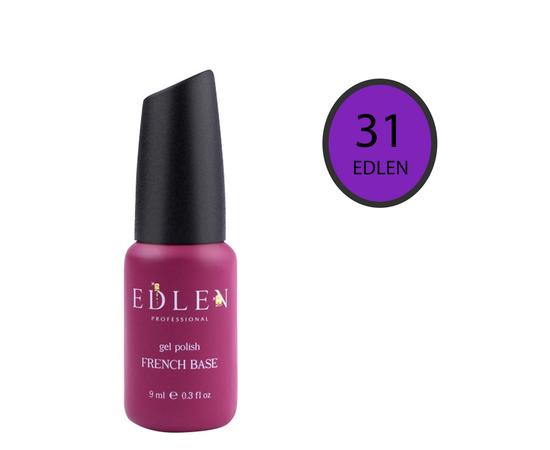 EDLEN Цветная база Color Base № 31 Орхидея, 9 ml #1