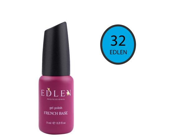 EDLEN Цветная база Color Base № 32 Васильковая, 9 ml #1