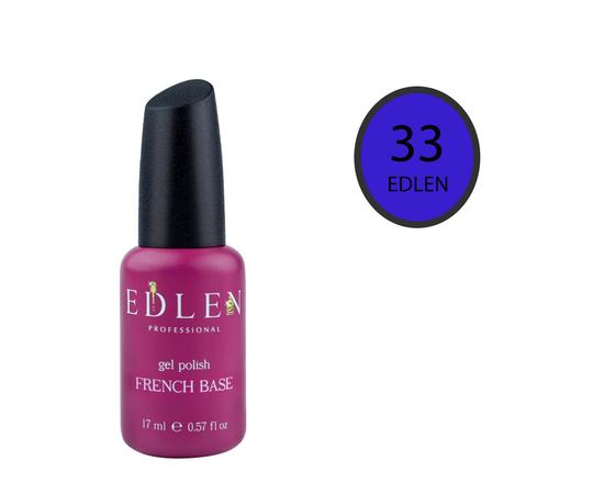 EDLEN Цветная база Color Base № 33 Темно-синяя, 17 ml #1