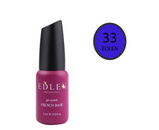 EDLEN Цветная база Color Base № 33 Темно-синяя, 9 ml #1