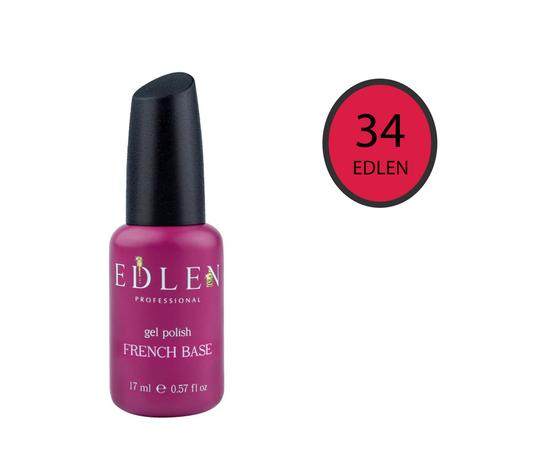 EDLEN Цветная база Color Base № 34 Малиновая, 17 ml #1