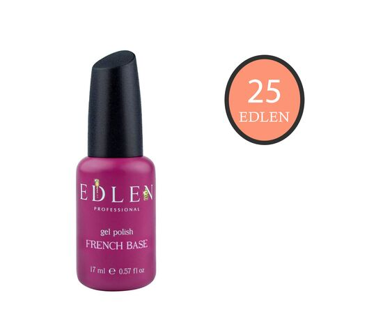 EDLEN Цветная база Color Base № 25 Ярко-персиковая, 17 ml #1