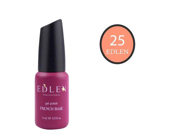 EDLEN Цветная база Color Base № 25 Ярко-персиковая, 9 ml #1