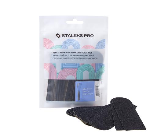 STALEKS Сменные файлы для тёрки педикюрной EXPERT 10, 80 грит (30 шт) #1