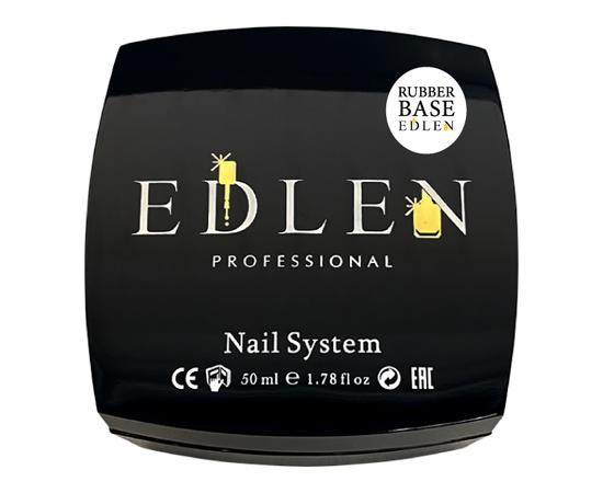 EDLEN Rubber base Каучуковая база, 50 ml #1
