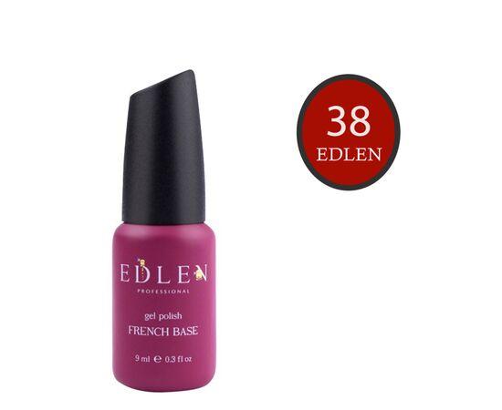 EDLEN Цветная база Ferrari № 38 Красно-малиновая, 9 ml #1