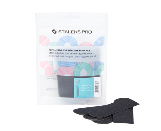 STALEKS Сменные файлы для тёрки педикюрной EXPERT 10, 100 грит (30 шт) #1